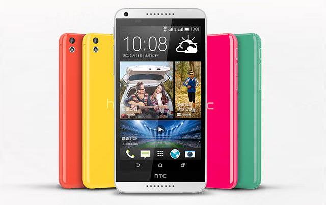 "HTC Desire 816G Dual SIM 5.5"""