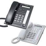 Panasonic PABX KX-T7730X