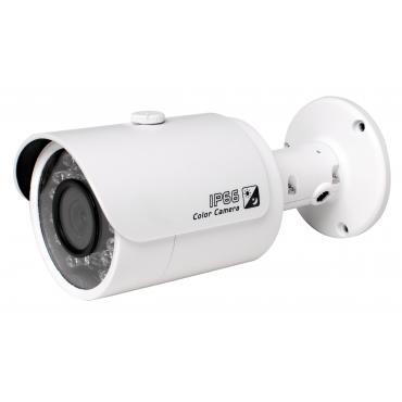 Dahua IP CCTV Camera IPC-HFW1100SP 1.3 MP 30m IR Length Price Bangladesh