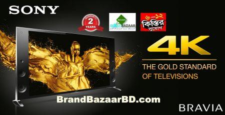 Sony 4K TV Price in Bangladesh