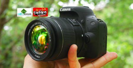 Canon DSLR Camera Price in Bangladesh
