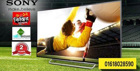 Sony Bravia 2018 Model led Smart 3D 4K TV Price List in Bangladesh