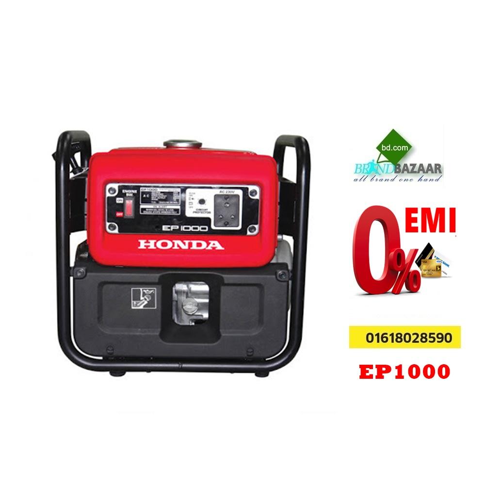 Honda Generator Price Bangladesh | EP 1000 Portable Generator