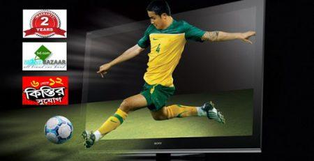 Sony LED/Smart/4K/OLED TV Online at Best Price Bangladesh