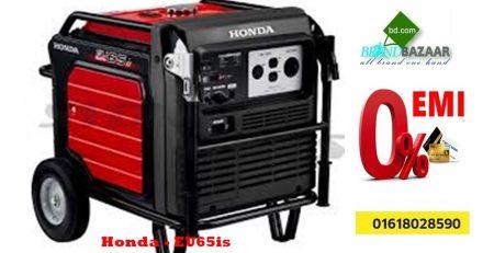 Honda Generator Price in Bangladesh | Brand Bazaar | Generator Showroom