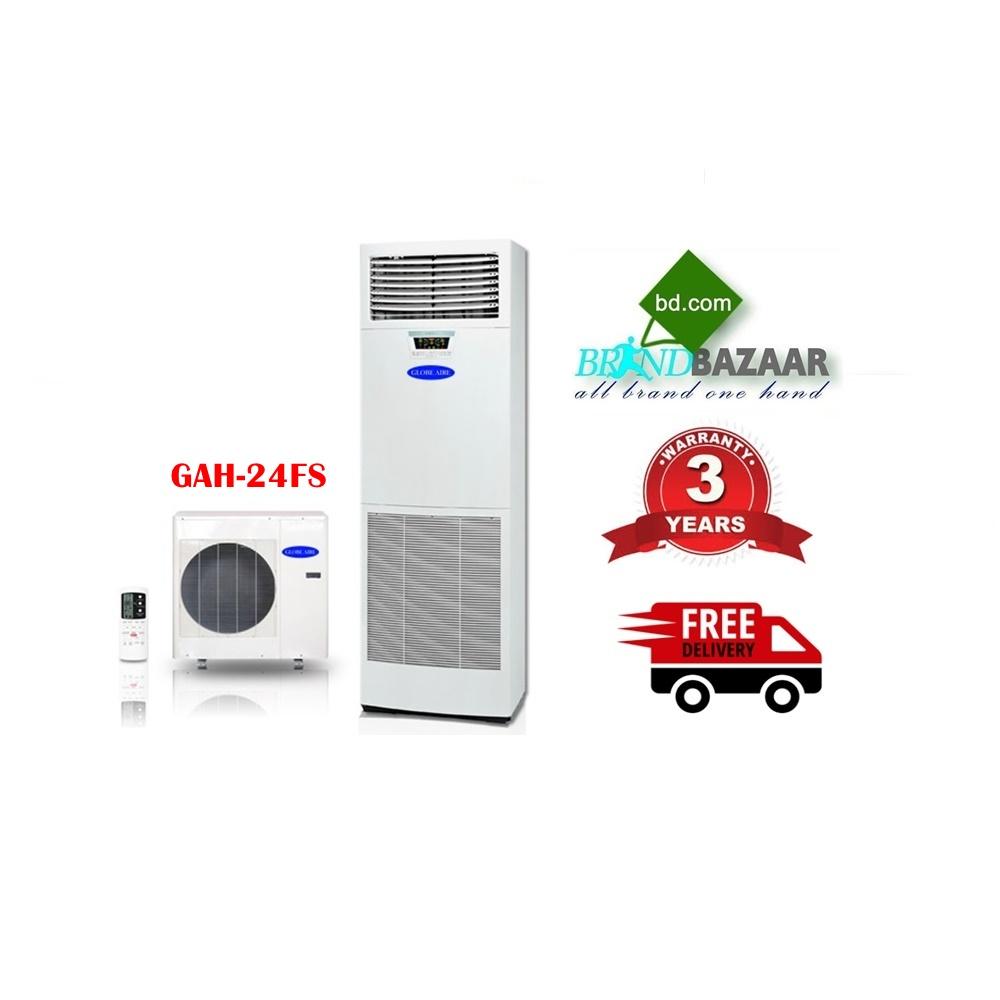 2 Ton Floor Standing AC Price Bangladesh | Globe Aire