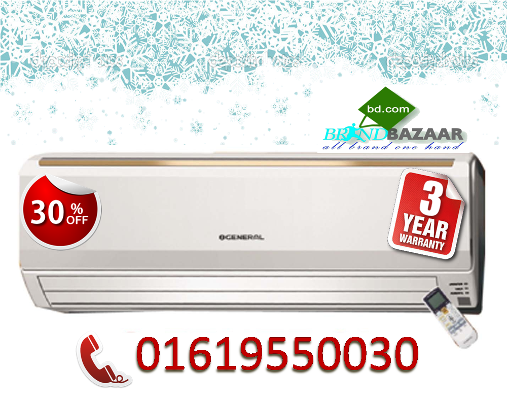 Air Conditioner Price List Bangladesh
