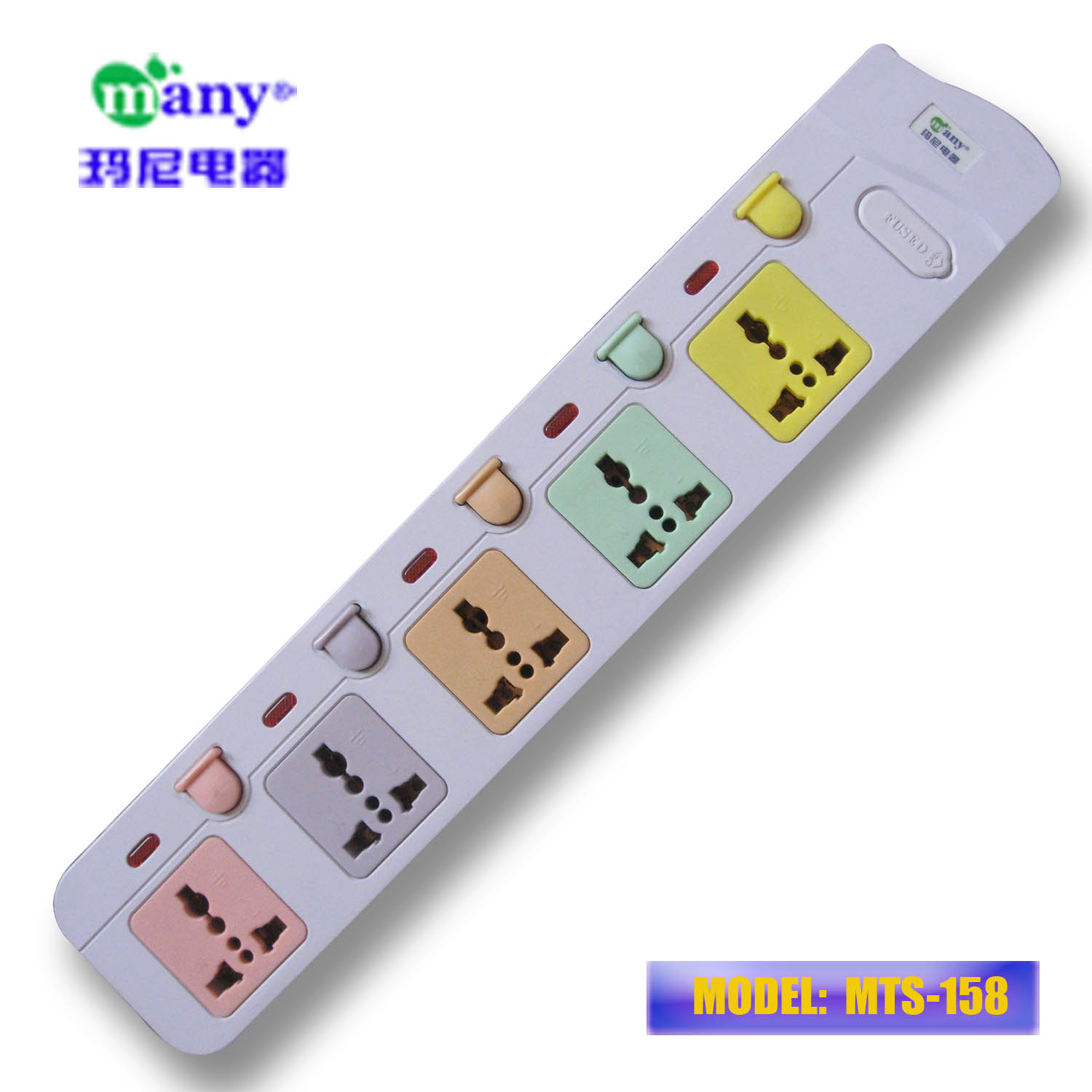 MTS-158-Multiplug