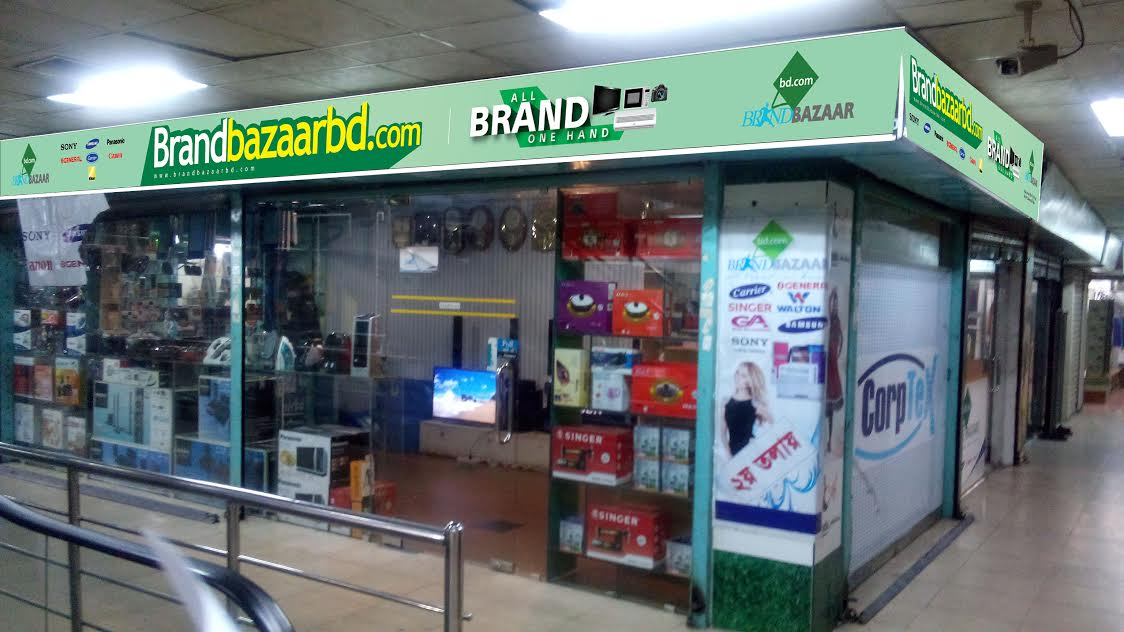 Brand Bazaar shop at Dhanmondi