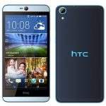 HTC Desire 820s 5.5-Inch Dual SIM Android Smartphone Price Bangladesh