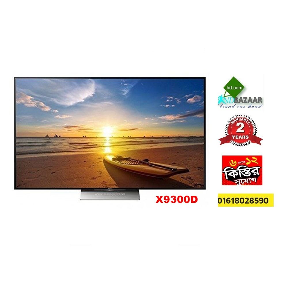 Sony 55 inch 4K LED 3D TV BRAVIA Android Price in Bangladesh