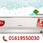 Best Electronics Item and Air Conditioner Price Bangladesh