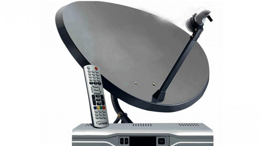 Real VU DTH Set Top Box Price in Bangladesh