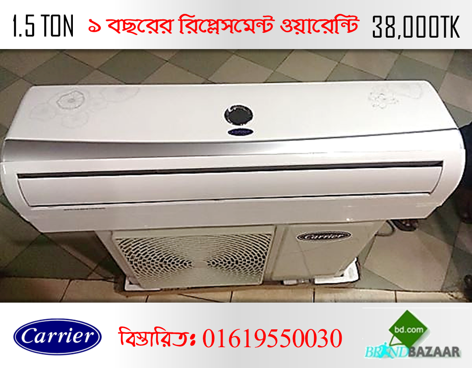 Best Air Conditioner / AC : Source in Bangladesh