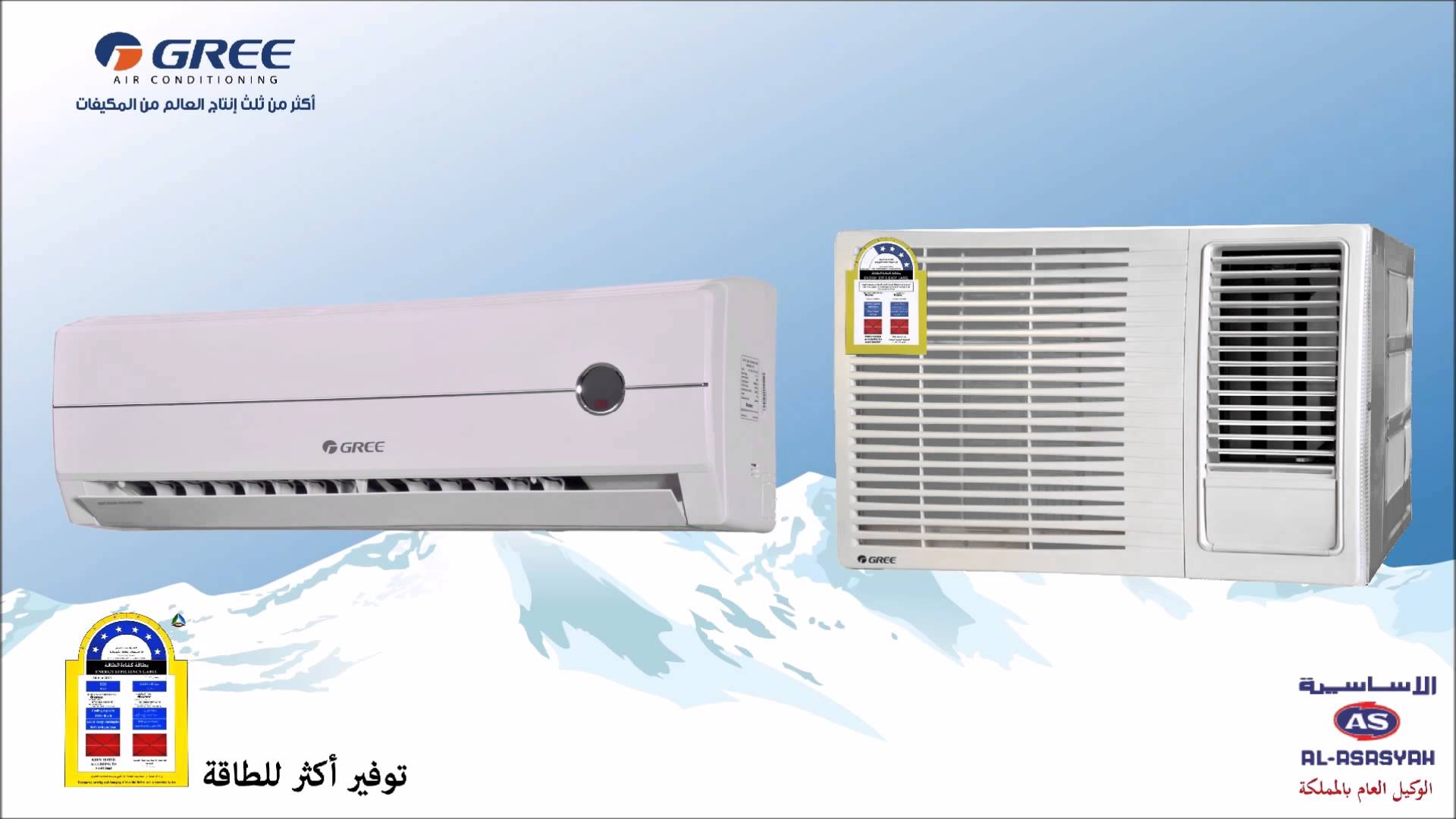 Gree Split Air Conditioner Price in Bangladesh