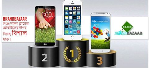 Special Price Offer Samsung , SONY , LG , I Phone, HTC, ONE Plus, Walton, Samphony, Motorola Smart Phone Bangladesh