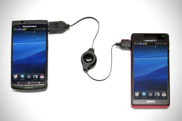 স্মার্টফোন (Smart Phone) চার্জ রাতে নাকি দিনে?