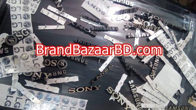 স্টিকারেই নকল টিভি হয় আসল - Brand Bazar