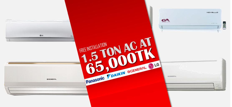 AC Price in Bangladesh