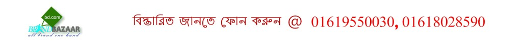 brandbazaarbd, brandbazaarbd air conditioner, bangla air conditioner, bangladeshi air conditioner,