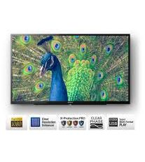 40 inch Led price in Bangladesh - Sony Bravia, Samsung LED Television