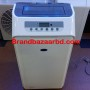 1.5 Ton Portable AC Price in Bangladesh - Carrier 18000 BTU
