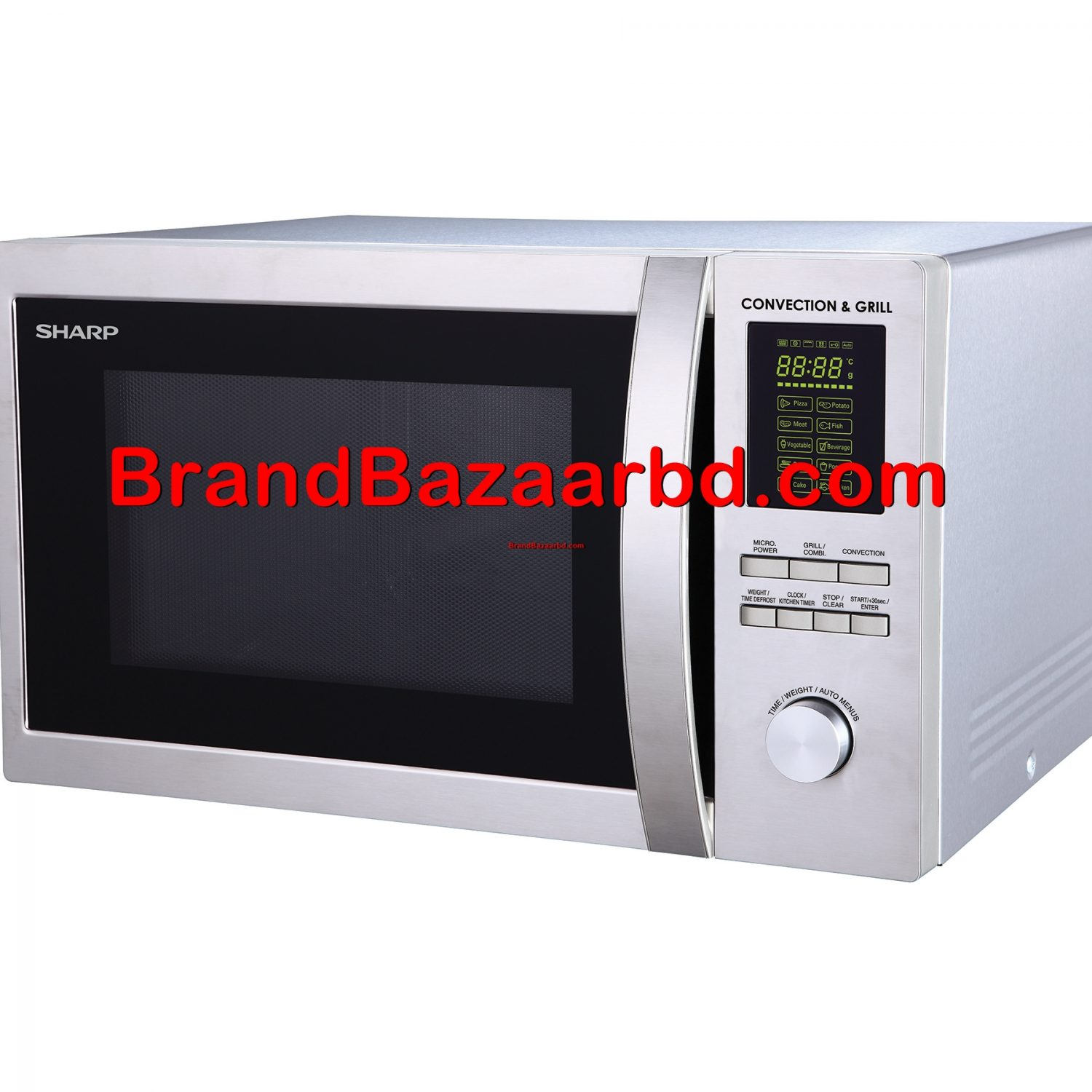 Sharp Microwave Oven Price in Bangladesh – Sharp Microwave R-94A0