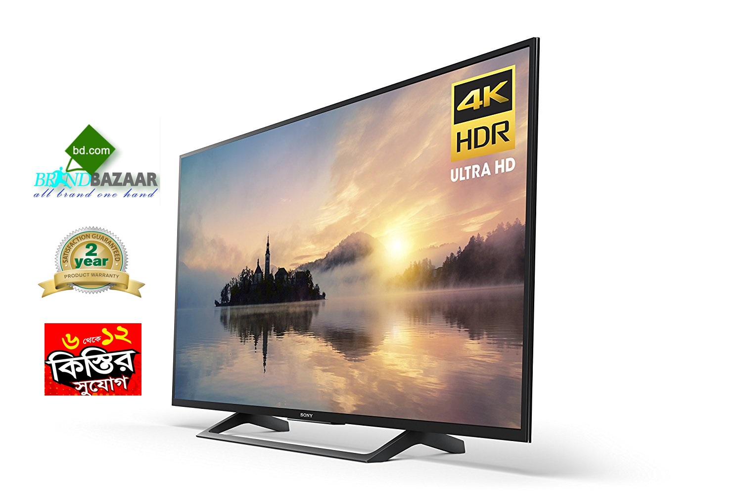 sony 4k smart tv price in bangladesh sony kd43x7000e 43. Black Bedroom Furniture Sets. Home Design Ideas