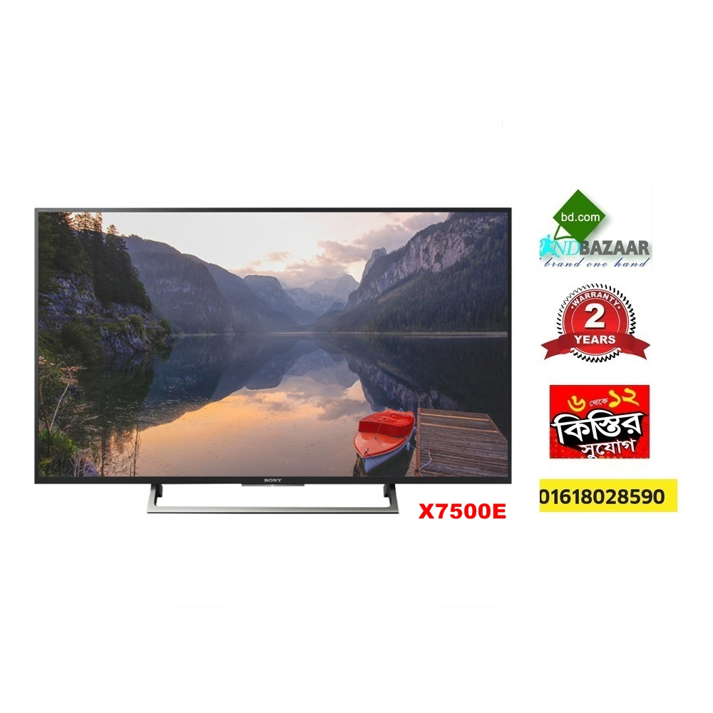 "Sony KD43X7500E 43"" 4K Smart LED TV"