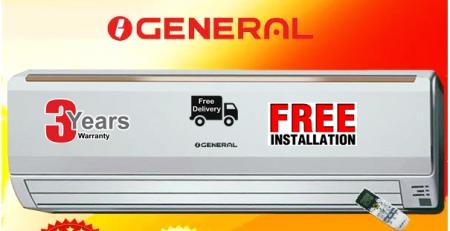 General AC Showroom Price in Bangladesh