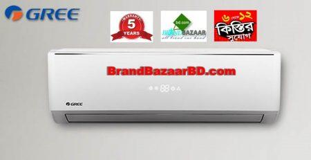 Gree 1.5 Ton AC Price in Bangladesh