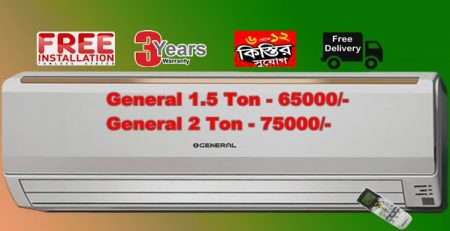 General 2 Ton 24000 BTU Split AC Price in Bangladesh