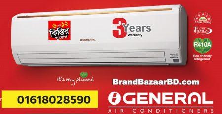 General 1.5 Ton AC Price in Bangladesh