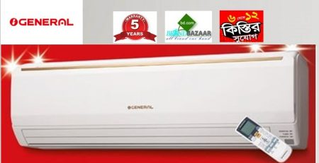 2 Ton General Split Air Conditioner Price in Bangladesh