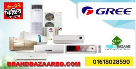 গ্রি এয়ার কন্ডিশনার বাংলাদেশ | Gree Air Conditioner Bangladesh