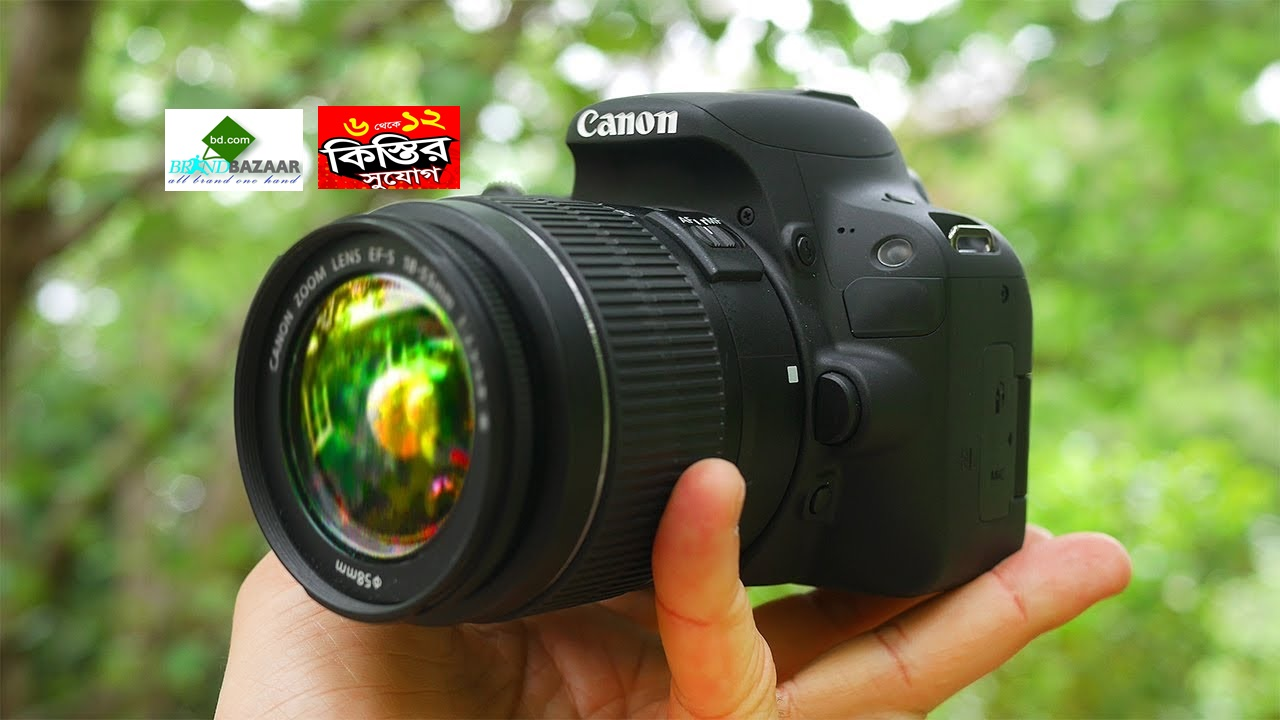 Canon DSLR Camera Price in Bangladesh