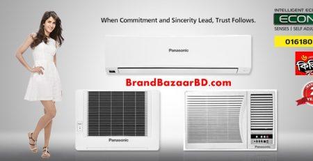 Panasonic AC Price in Bangladesh | প্যানাসনিক এয়ার কন্ডিশনার বাংলাদেশ