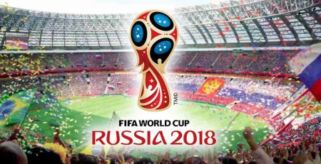 FiFa World Cup 2018 | Sony Tv Price in Bangladesh