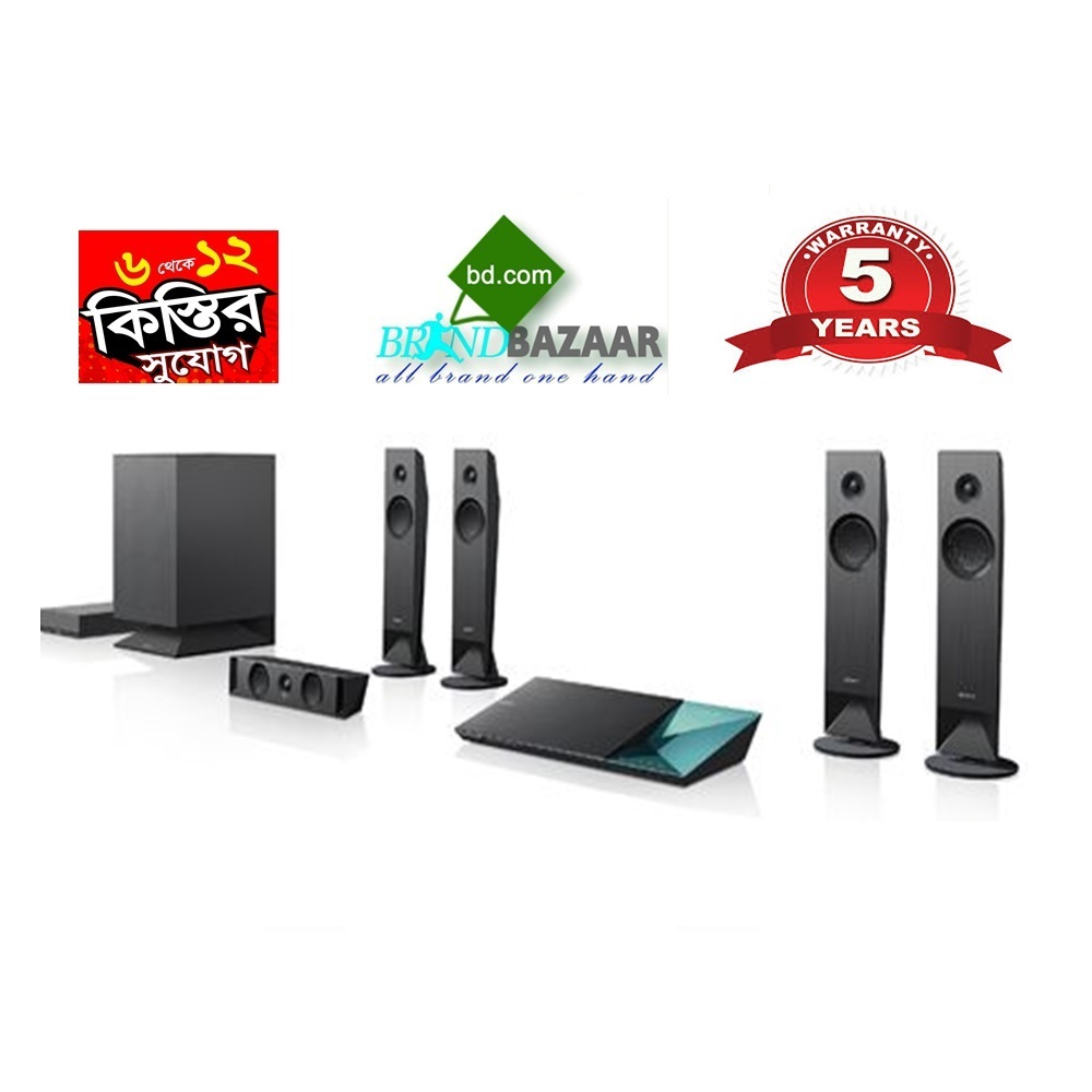 Sony N7100W 5.1 Home Theater Price in Bangladesh