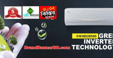 Gree Inverter AC Price in Bangladesh | Online Gree AC Showroom