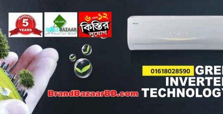 Gree Inverter AC Price in Bangladesh | Online Gree AC Showroom