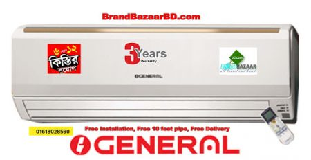 General Gree Carrier Globe Aire Split AC Price in Bangladesh