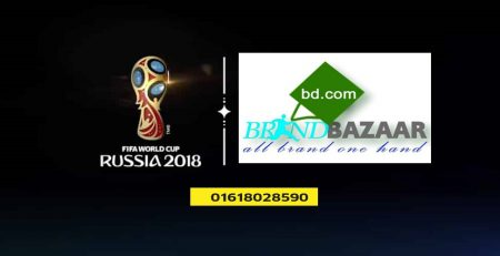 Online TV Shop | FiFA World Cup Special Offer in Bangladesh