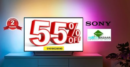 Sony LED TV Price in Bangladesh | Sony Showroom