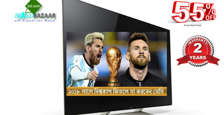 Sony TV special Price list in Bangladesh | FiFa World Cup 2018