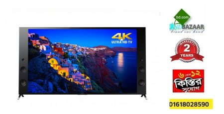Sony 4K TV Price in Bangladesh | FiFa World Cup 2018