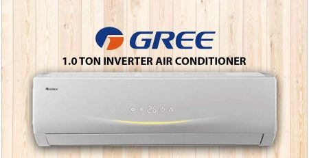 Gree AC Showroom Address in Bangladesh