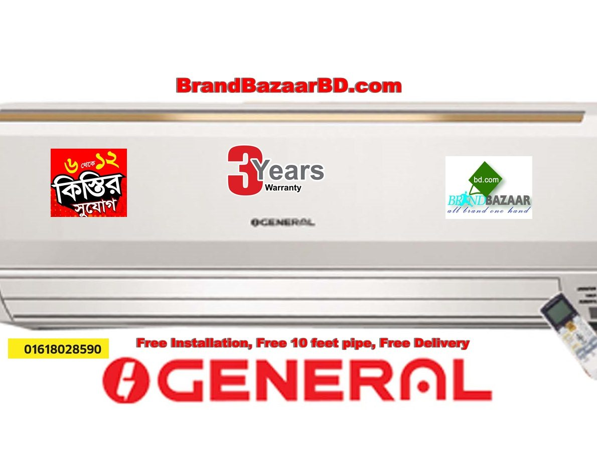 General 1.5 Ton AC Price in Bangladesh I ASGA18FTTC