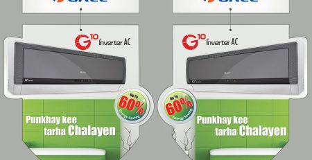 Gree AC Price list in Bangladesh