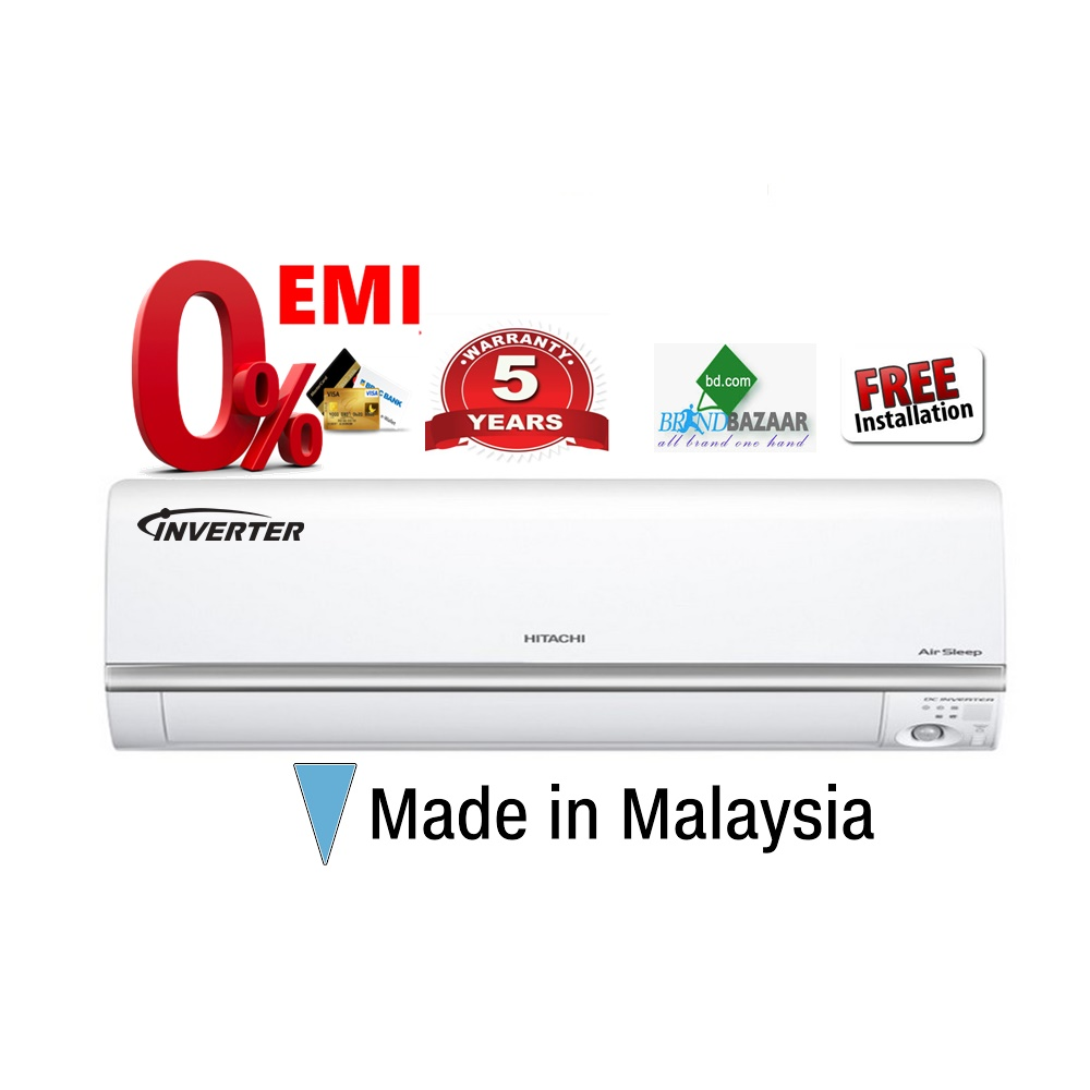 Hitachi 1.5 Ton Inverter AC Price in Bangladesh | RAS-DX18CJ DELUXE INVERTER